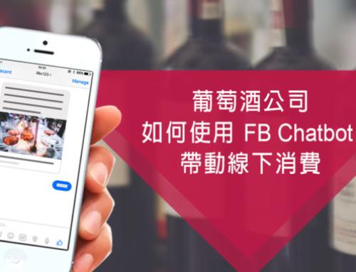 【教學】Facebook聊天室(chatbox/messager)機器人行銷提高貼文觸及率 Mr Reply